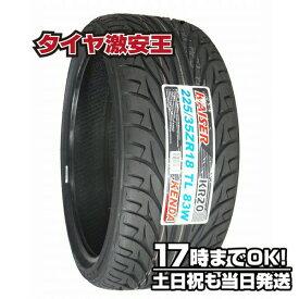 ケンダ KENDA KR20 225/35R18 新品サマータイヤ 225/35/18