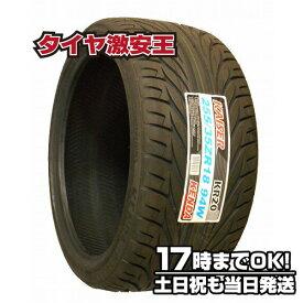 ケンダ KENDA KR20 255/35R18 新品サマータイヤ 255/35/18
