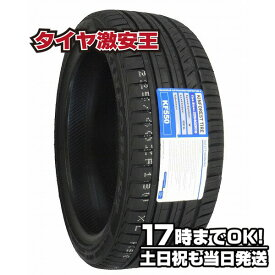 225/40R18 新品サマータイヤ KINFOREST KF550 225/40/18