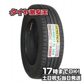 ミニバン ケンダ KENDA KR201 215/60R17 新品サマータイヤ 215/60/17