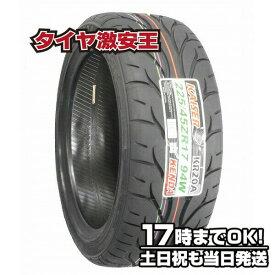 ケンダ KENDA KR20A 225/45R17 新品サマータイヤ 225/45/17