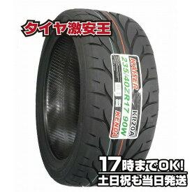 ケンダ KENDA KR20A 235/40R17 新品サマータイヤ 235/40/17