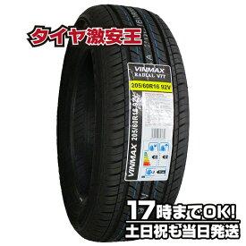205/60R16 新品サマータイヤ VINMAX RADIAL V77 205/60/16