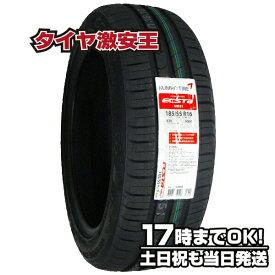 185/55R16 新品サマータイヤ KUMHO ECSTA HS51 クムホ エクスタ 185/55/16