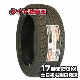 ケンダ KENDA KR20 205/45R16 新品サマータイヤ 205/45/16