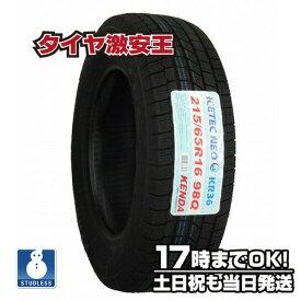 ケンダ KENDA KR36 215/65R16 2019年製 新品スタッドレスタイヤ 215/65/16 スタッドレス