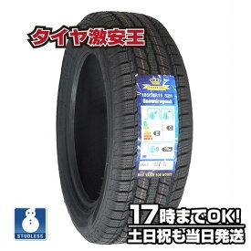 185/55R15 2020年製 新品スタッドレスタイヤ IMPERIAL S110 185/55/15 スタッドレス