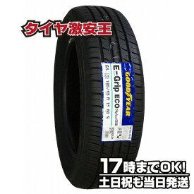 185/65R15 新品サマータイヤ GOODYEAR EfficientGrip ECO EG01 185/65/15