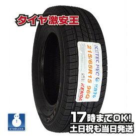 ケンダ KENDA KR36 215/65R15 2018年製 新品スタッドレスタイヤ 215/65/15