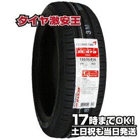 155/55R14 新品サマータイヤ KUMHO ECSTA HS51 クムホ エクスタ 155/55/14
