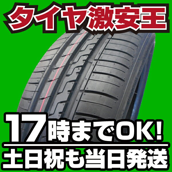 165/45R16 新品サマータイヤ ROADCLAW RP570 165/45/16