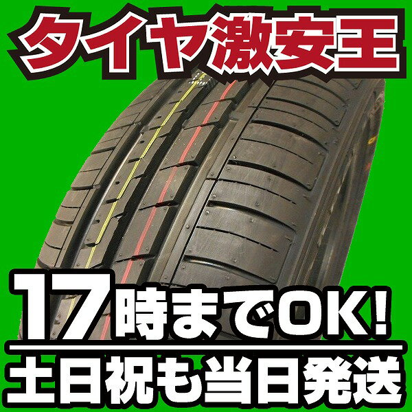 165/50R15 新品サマータイヤ ROADCLAW RP570 165/50/15