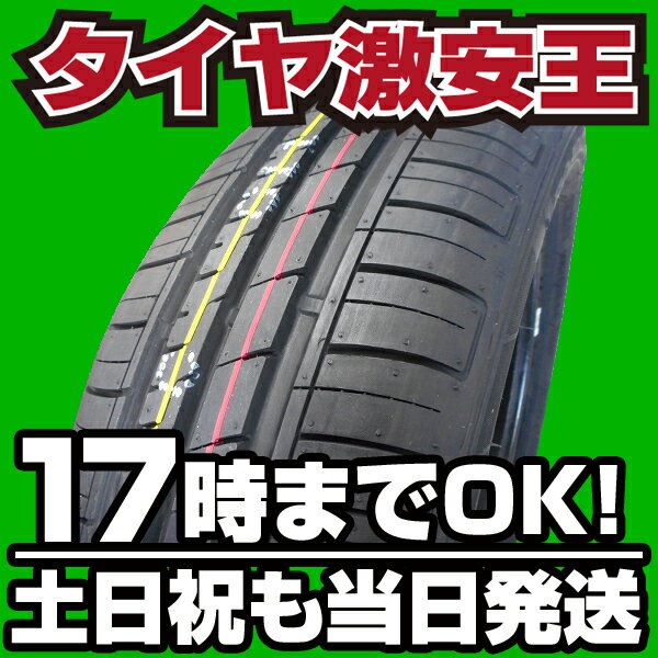 165/55R14 新品サマータイヤ ROADCLAW RP570 165/55/14