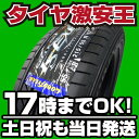 215/55R17 新品サマータイヤ GOODYEAR EAGLE LS EXE 215/55/17