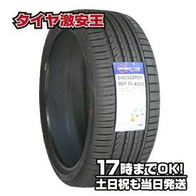 245/35R21 新品サマータイヤ KINFOREST KF550 245/35/21
