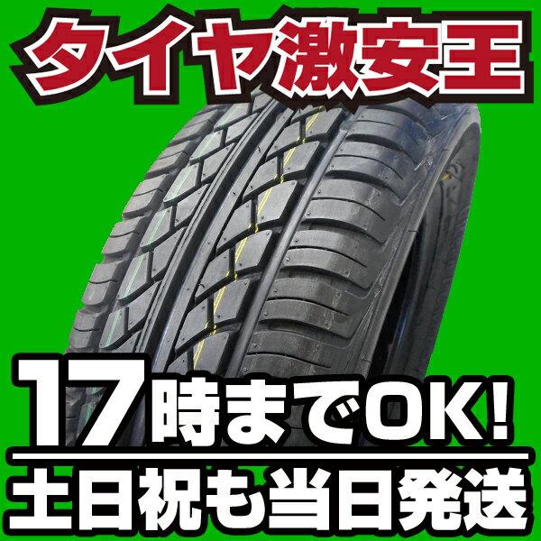 185/65R14 新品サマータイヤ SUNEW GREEN POWER S1 185/65/14