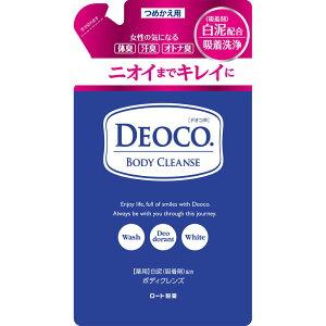 ボディソープ  デオコ DEOKO ロート製薬  薬用デオドラント  詰替用 250mL