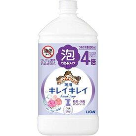 大容量 キレイキレイ 薬用 泡ハンドソープ フローラルソープの香り 詰替特大 800m×1個l