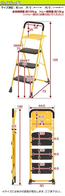 脚立・折りたたみ・3段・ステップ・踏み台・はしご・梯子・コンパクト・収納・すき間収納・折り畳み・洗車・大掃除・DIY・フットスツール・ステップ台・踏台・ふみだい・ガーデニング・高所・作業・衣替え・収納雑貨・3段・おしゃれ・脚立・脚立・脚立・脚立