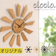 掛け時計・壁掛け・時計・ウォールクロック・壁掛け時計・掛時計・クロック・デザイン時計・インテリアクロック・壁掛時計・ウッドクロック