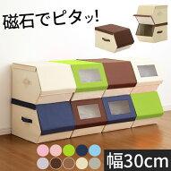 収納ボックス・フタ付き・カラーボックス・衣装ケース・インナーボックス・マルチケース・ボックス・箱