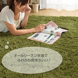 シャギーラグ・センターラグ・絨毯・絨緞・じゅうたん・グリーン・春用・夏用・秋用・冬用・あったか・ラグ