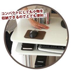 パソコンデスク・ハイタイプ・プリンター収納・木製・L字型・120cm幅・パソコンラック・PCデスク・デスク・おしゃれ・収納・コーナー・学習机・ツインデスク・オフィス家具・オフィスデスク