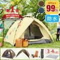 子供と家族3人で使える設営が簡単なテントを教えてください!