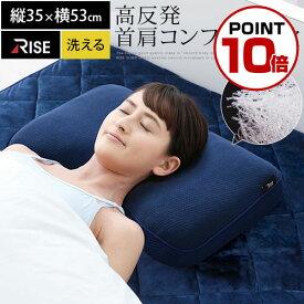 【正規品】SLEEP OASIS 枕 高反発 約35×53cm 表側コットン100% BRG000372