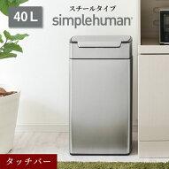 キッチンペール・ゴミ箱・ごみばこ