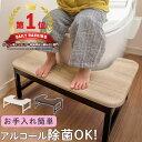 トイレ 踏み台 子供 大人 キッズ お手入れ簡単 トイレの踏み台 木目 軽量 トイレ踏み台 子供用 幼児 台 トイトレ トイ…
