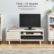 台・TV台・テレビボード・TVボード