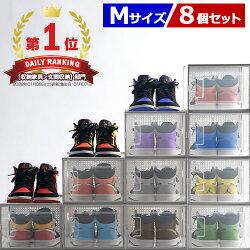 靴収納・クリアシューズケース・収納・ボックス・見せる収納・靴箱