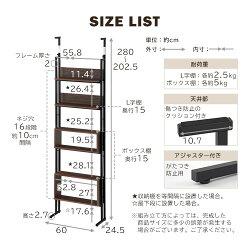 本棚・薄型・突っ張り・収納・シェルフ・ディスプレイラック・リビング・収納棚・ウォールラック・おしゃれ・壁面ラック・壁面収納棚・約・高さ280