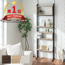 本棚・シェルフ・ディスプレイラック・収納棚・ウォールラック・壁面ラック・壁面収納棚