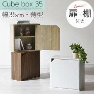 キューブラック・カラーボックス・箱・cubebox・棚・ラック・収納・収納棚