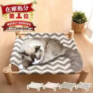 猫用ハンモック・ペット用品・ネコベッド・ペットベッド