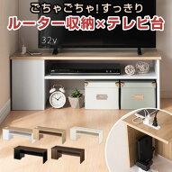 コード収納ボックス・テレビボード・ローテレビ台・配線収納