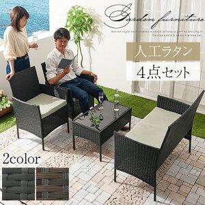 ガーデンテーブルセット ラタン調 テーブル ベンチ チェア 2脚 屋外 ラタン テーブルセット ラタンテーブル ラタンチェア ラタンチェアー ベンチ ブラック/ブラウン GAR000114
