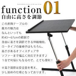 昇降式・高さ調節・脚・ダイニング・ホワイト・フリーテーブル