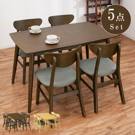 ダイニングテーブルセット 5点 ダイニングテーブル チェア 4脚 セット 木製 天然木 食卓テーブル リビングダイニングセット ダイニングチェア 椅子 リビング ダイニング テーブル 食卓机 ナチュラル ウォールナット 北欧 おしゃれ
