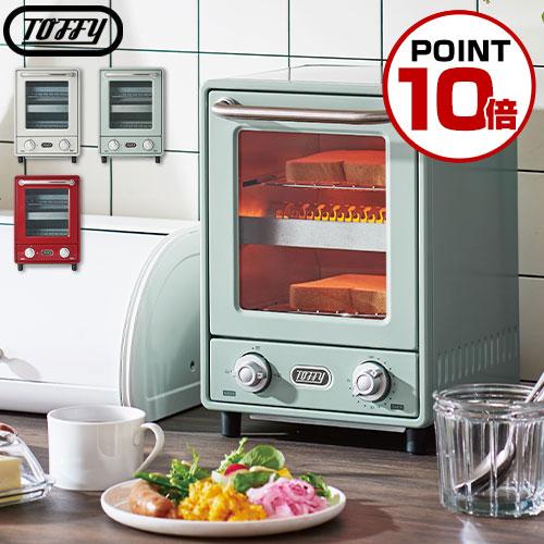 【ポイント10倍】 オーブントースター トースター 火力調節機能 タイマー機能付き 2段 電気トースター アルミトレイ 2枚 調理器具 小型 家電 一人暮らし レシピブック付き 同時調理 3灯ヒーター 縦型 Toffy ラドンナ おしゃれ