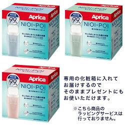 アップリカ・ニオイポイ・カセット1個付・防臭・におわなくてポイ共通・密閉・おむつ処理・オムツポット・おむつ用ごみ箱・ベビー