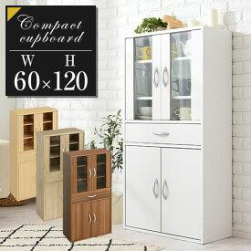 木製 食器棚 キッチンラック ロータイプ ガラス戸 引き出し スリム 食器 棚 一人暮らし 約 幅60 キッチン収納 キッチン 収納 コンパクト ウォールナット/ホワイト/ナチュラル KCB000035