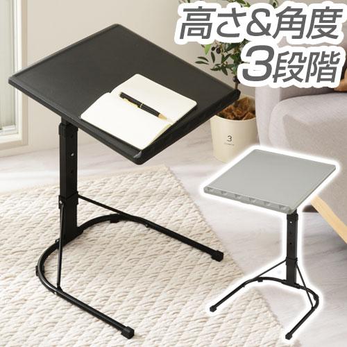 【 クーポン配布中 】 昇降式テーブル コンパクト 折り畳み 完成品 ブラック/グレー TBL500365