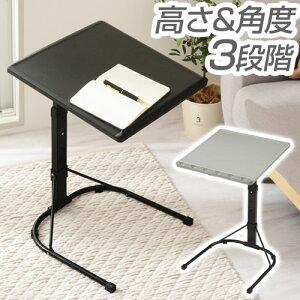 昇降式テーブル コンパクト 折り畳み サイドテーブル 昇降 テーブル 高さ調節 昇降式 昇降テーブル 折りたたみ デスク パソコン 1人用テーブル 昇降式デスク 簡易デスク コンパクトデスク
