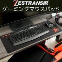 ZESTRANSIR ゼストランサー ゲーミングマウスパッド 約 70×30cm ZST007043
