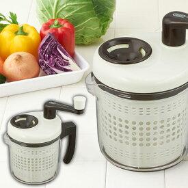 ラドンナ 野菜水切り器 サラダカッター 混ぜる 3WAY 母の日 ペールアクア/アッシュホワイト KET140064
