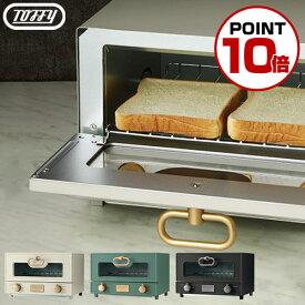 LADONNA Toffy オーブントースター スレートグリーン/グレージュ 火力調節 タイマー付き KET140069