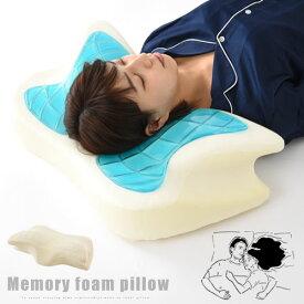 【再入荷】まくら 枕 低反発 ジェル 横向き寝 頭 首 肩 サポートウレタンフォーム BRG000344